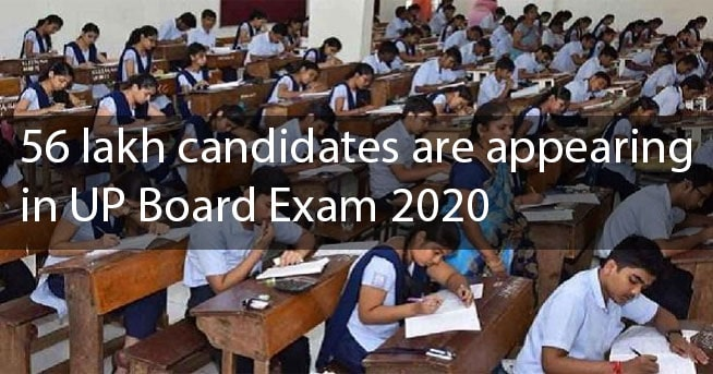 56 lakh candidates are appearing in UP Board Exam 2020