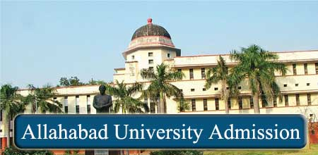 Admission Tests Schedule by Allahabad University