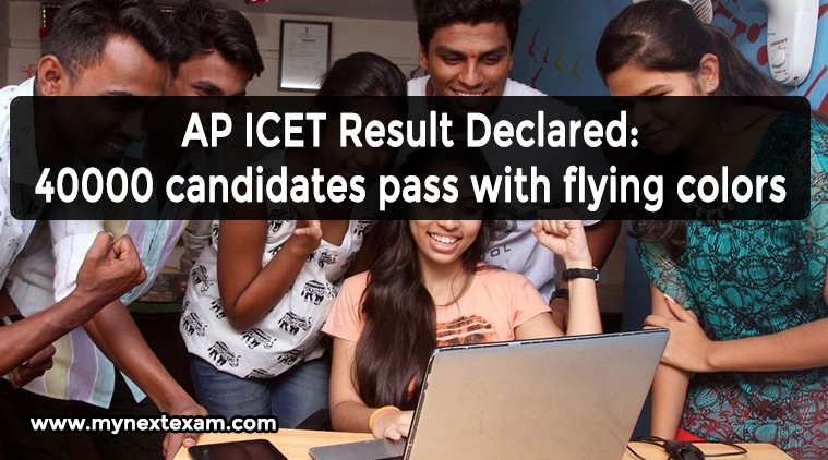 AP ICET 2020 Result Declared: 40000 candidates pass with flying colors