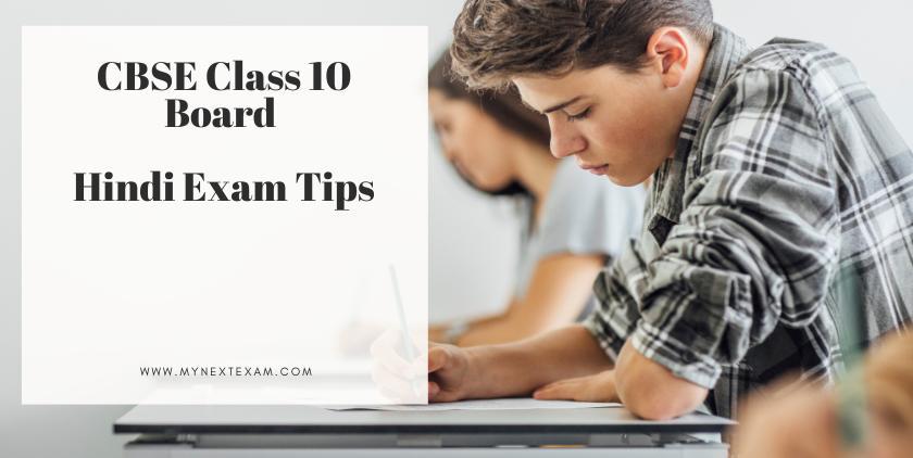 CBSE Class 10 Board Hindi Exam Tips