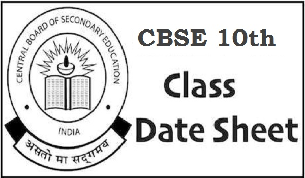 CBSE Class 10th Board Exam Datesheet Released