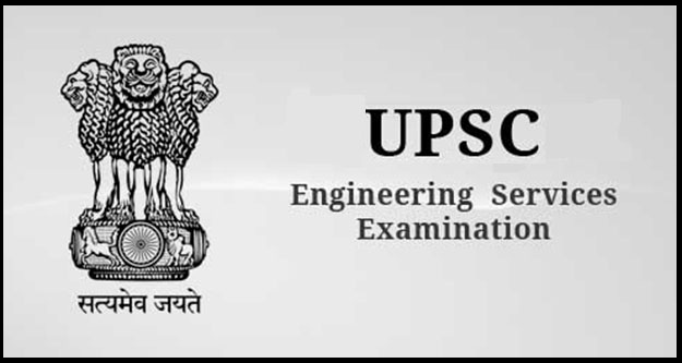 Declaration of UPSC Engineering Service Results