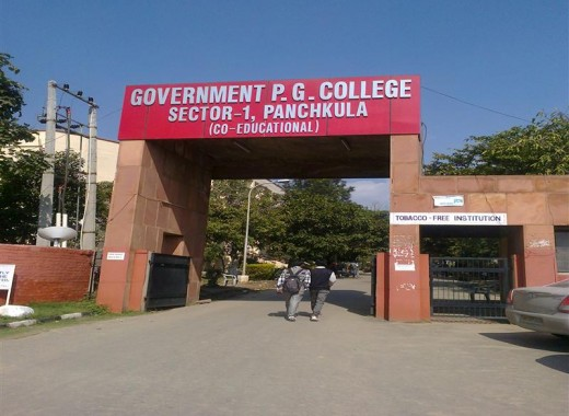 Government Colleges In Panchkula Will Introduce New courses From Current Session