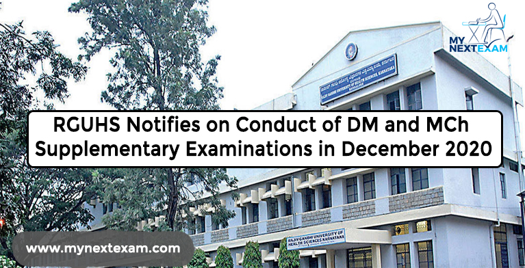 RGUHS Notifies on Conduct of DM and MCh Supplementary Examinations in December 2020