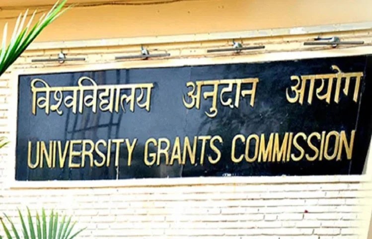 UGC Shares Status About Final-Year Examinations